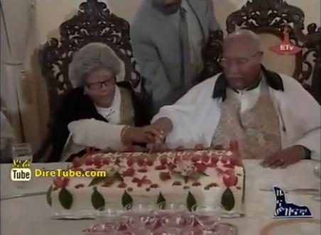 Entertainment News - Ethiopian President Girma W/Georgis Celebrate his 64th years Wedding Anniversar
