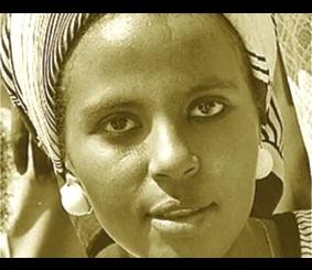 Gara Ser New Betesh - Ethiopiques