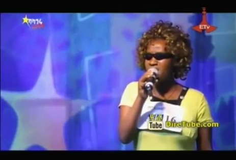 Meskrem Gocha Vocal Contestant, Addis Ababa