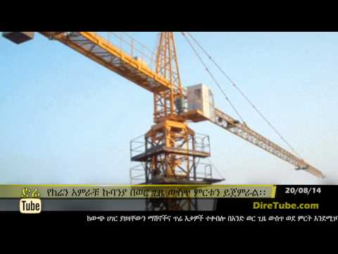 KIG to Produce Ethiopia's First Cranes Soon