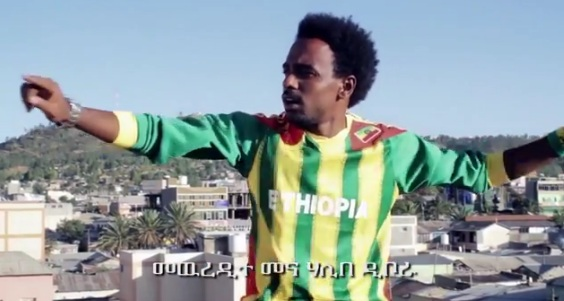 'Selam Lechi Ethiopia'  [New !Geez Music Video]
