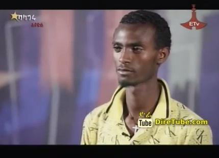 Biniam Buta 1st Round Episode 09