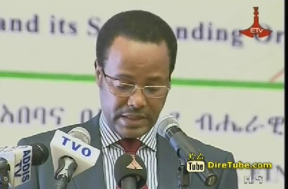 The Latest Amharic News Jun 28, 2013
