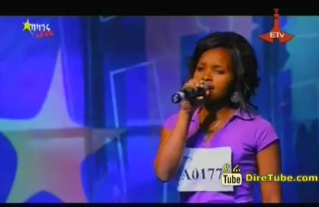 Saba Gethenet Vocal Contestant Addis Ababa, 2nd Round