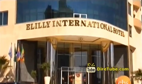 Semonun Addis - A visit to Elilly International Hotel