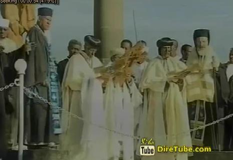 Ethiopian News - Ethiopian Orthodox Christians Celebrate Epiphany