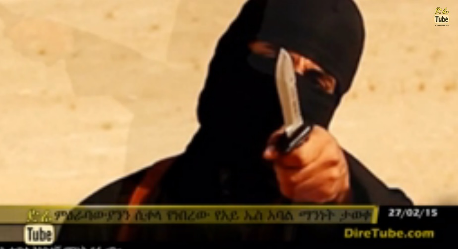 UK man behind Isis beheadings identified as Mohammed Emwazi