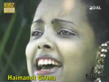 Interview with Haimanot Girma - Part 2