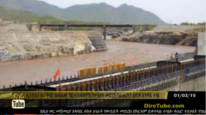 Egypt, Ethiopia settle dispute over Nile dam study
