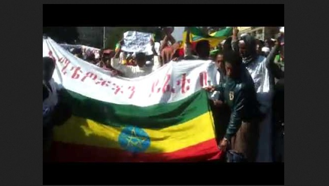 Ethiopian Muslims Demonstrated on Friday July 18, 2014