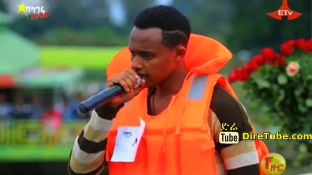 Agemase Takele Vocal Contestant From Bahirdar 1st Audition
