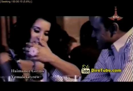 Yemalekeyrew [Amharic New Music Video]