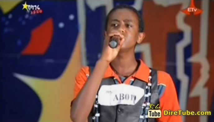 W\mariam Nebret Vocal Contestant 3rd Audition - Bahirdar
