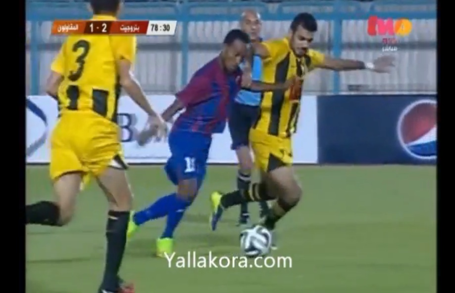 Striker Shemelis Bekele match winning goal for his club Petrojet