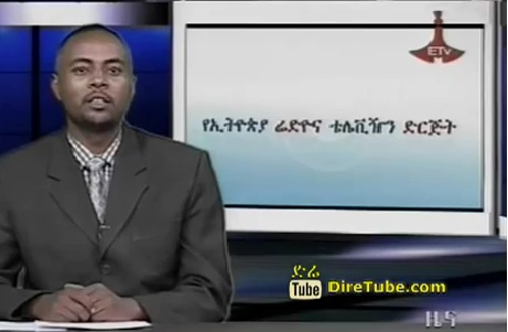 The Latest Sport News and Updates From ETV Dec 22, 2012