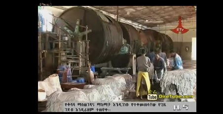 The Latest Amharic News Mar 21, 2014