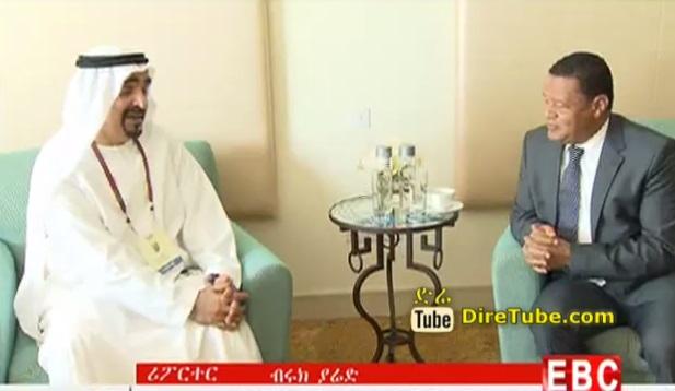 The Latest Amharic News From EBC October 4, 2014