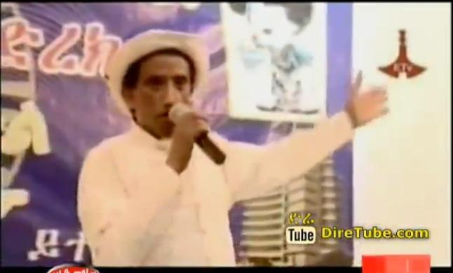 Zenke - Comedian Asefa Tegegn (ወገኖቼ ስለ ፉትቦል)