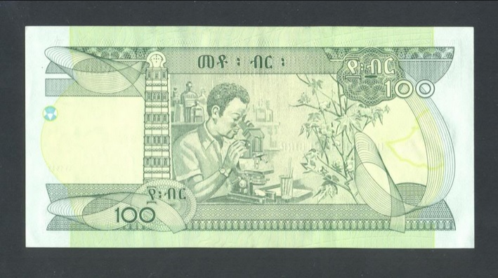 NBE to Print Banknotes in Ethiopia