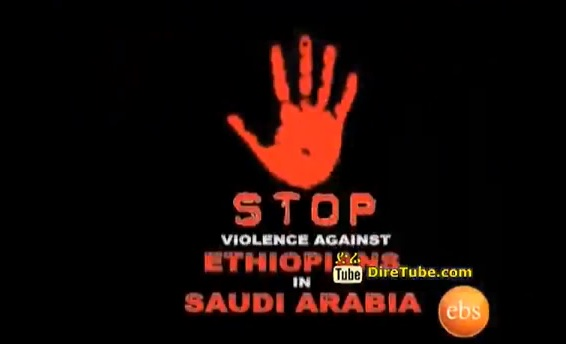 Stop Violence Against Ethiopians in Saudi