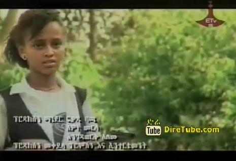 Elel bey Hagera [Amharic Music Video]