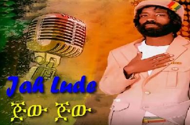 Jah Lude - Jiw-Jiw [New! Hot Ethiopian Reggae Music]