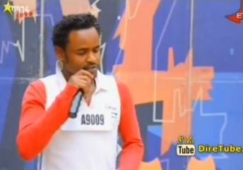 Biniam Kasahun Vocal Contestant From Harar