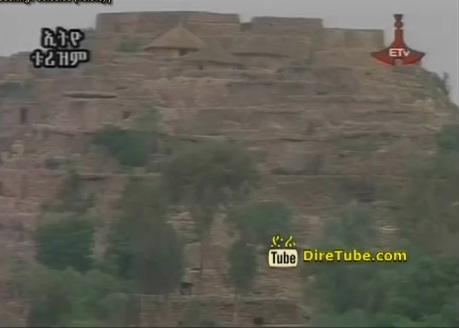 Ethio Tourism - Yea Tourism Sights in Mao Komo, Benishagul Gumz Regional State