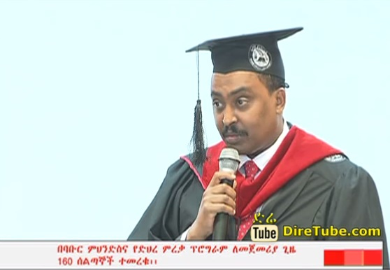 Ethiopian News - The Latest Amharic Evening News From EBC October 11, 2014