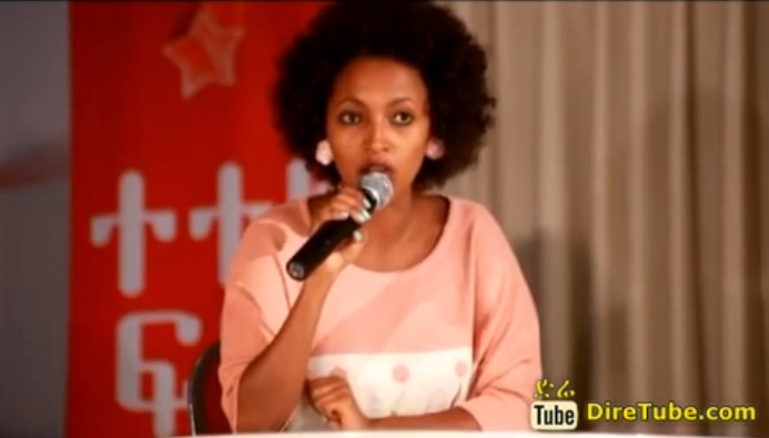 Vocal Contestant 2nd Round @Addis Ababa Aug 15, 2014