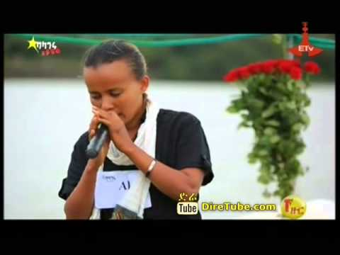 Selam Gebyew Vocal Contestant 1st Audition - Bahirdar