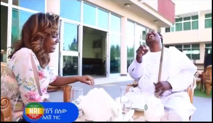 Alesh Neger (አለሽ ነገር) - [New! Ethiopian Traditional Music Video 2015]