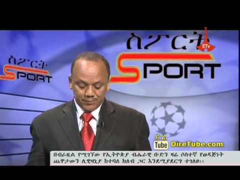 The Latest Sport News Updates from ETV - Aug 18, 2014
