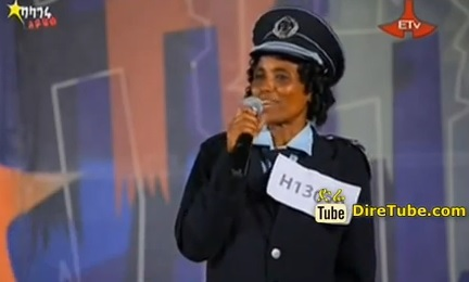 Alemtsehay Chemeda Vocal Contestant 2nd Audition