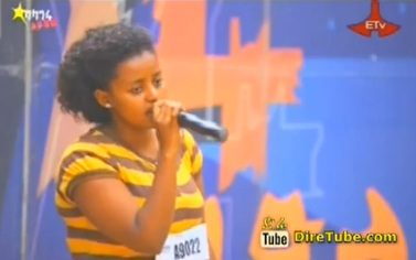 Genzeb Homa Vocal Contestant From Harar