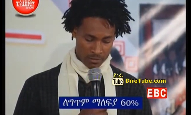The Latest Ethio-Talent News Sept 20, 2014