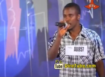 Ameha Asefaw Vocal Contestant - 2nd Round Addis Ababa