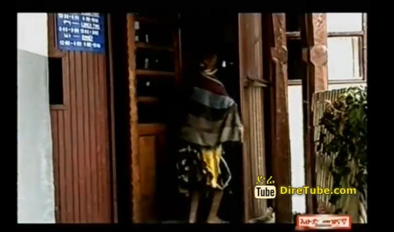 Ethiopian Comedy - Watch Engidazer Nega at a Funny Short Comedy
