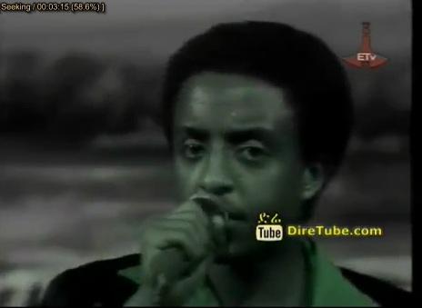 Tewodeross Tadesse - Web Alema [Old Ethiopian Classical Music]