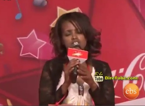 Kalkidan Tefera - Coca Cola Super Stars  Round 1 Episode 11
