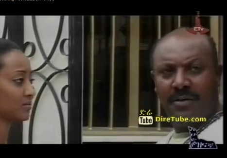 Ethiopian News - The 7th International Film Festival
