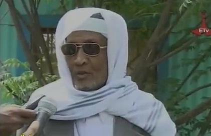 Ethiopian News - Ethiopian Muslim Elders in Amhara Region to Fight Extremism