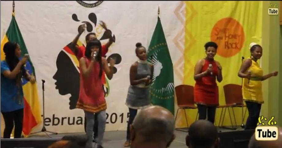 DireTube Video - Yegna Girl Band Abet (አቤት) Best Live Performance