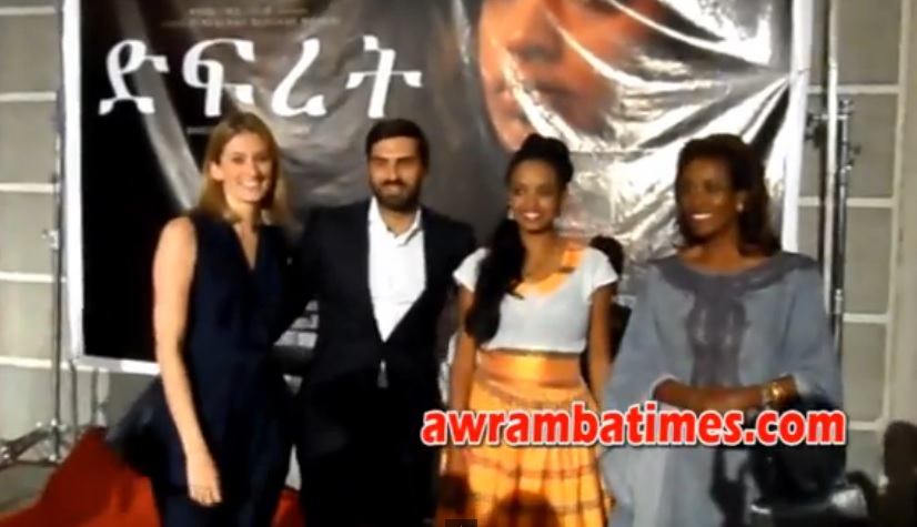 Awramba Times - Difret Film Banned in Ethiopia