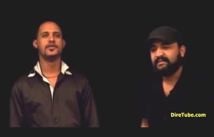 Solomon Haile and Abreham G-Medhin - ETHIOPIA! [NEW! Music Video]