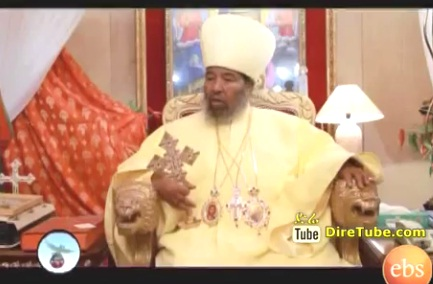 EBS Special - Full Documentary on the Story of Ethiopian Orthodox Patriarch Abune Paulos