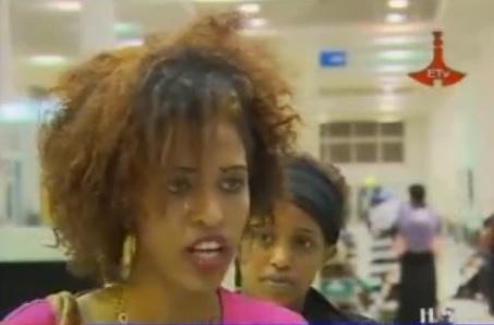 Ethiopian News - The Latest Amharic Full News Nov 17,2013