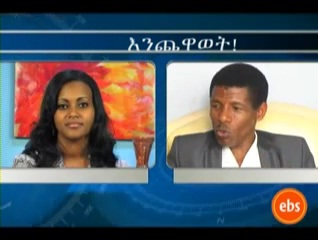 Enchewawet - Interview with Athlete Haile G.Selasie - Part 2