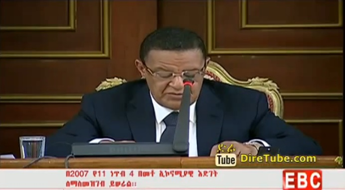 Ethiopian News - In 2007 Ethiopia will Register 11.4 Economical Developement - President Mulatu Tesh