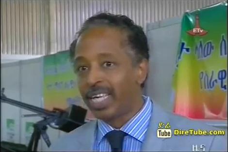 Ethiopian News - The Latest Full Amharic News - Feb 16, 2013